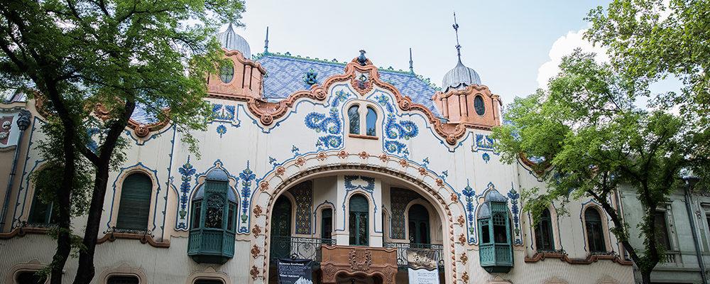 Город Суботица