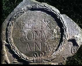 часть дворца с надписью Felix Romuliana
