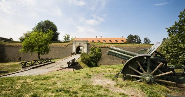 Вход в крепость Петроварадин