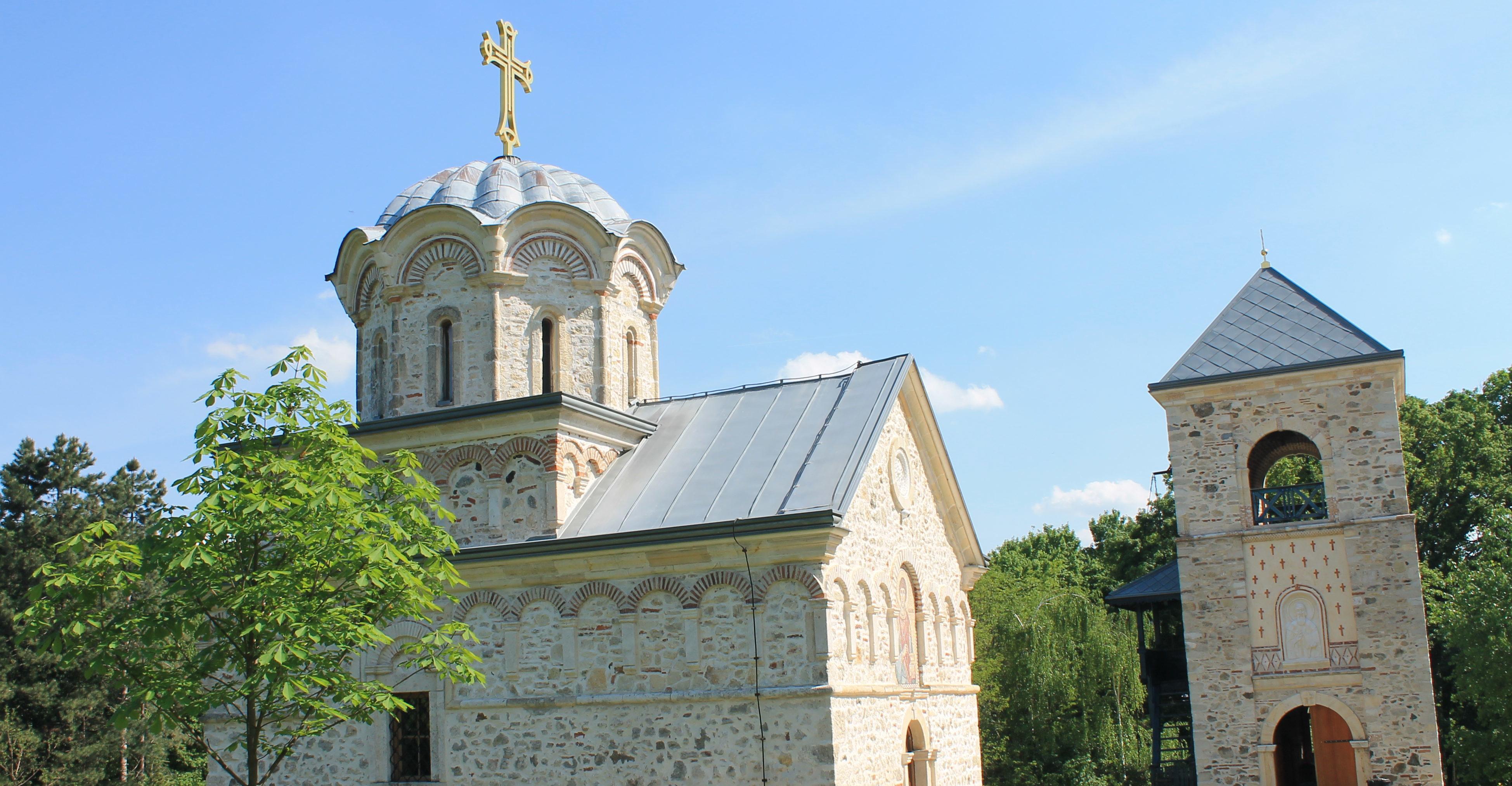 Монастыри Ново и Старо Хопово