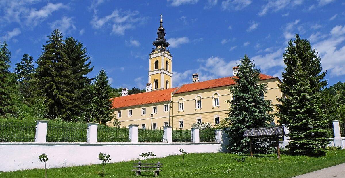 Гргетег — старейший монастырь Сербии
