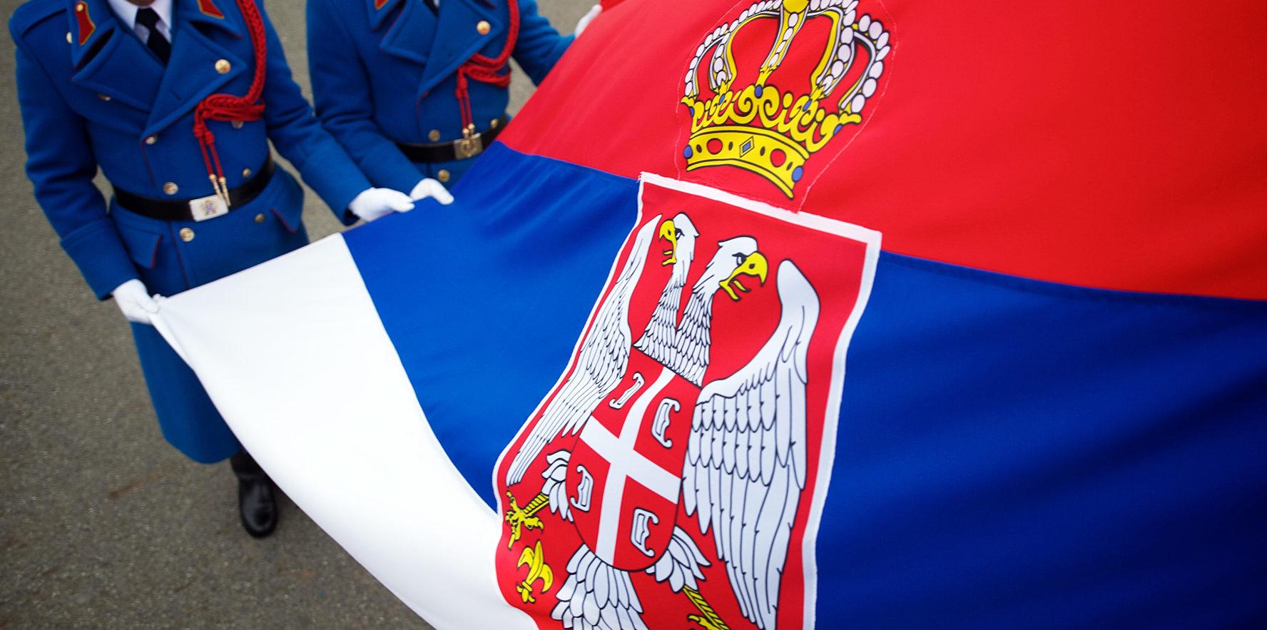15 февраля — значимый день в Сербии