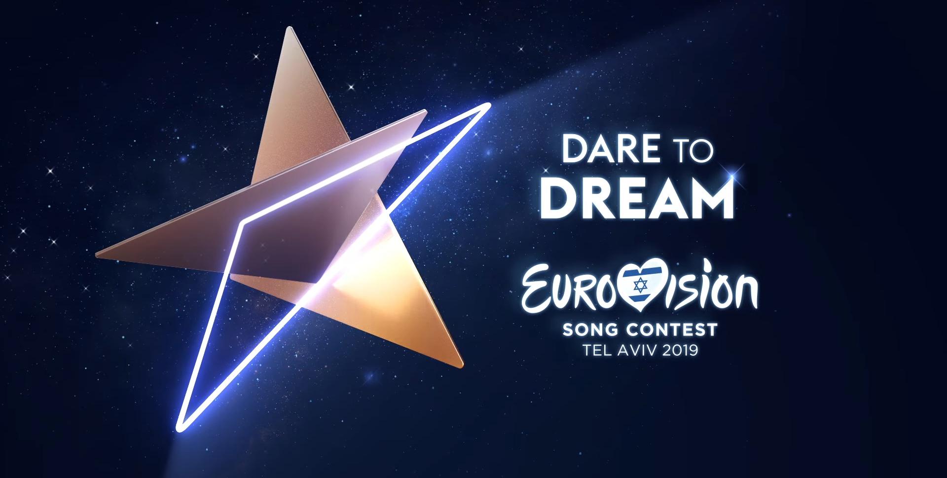 Евровидение 2019 Сербия