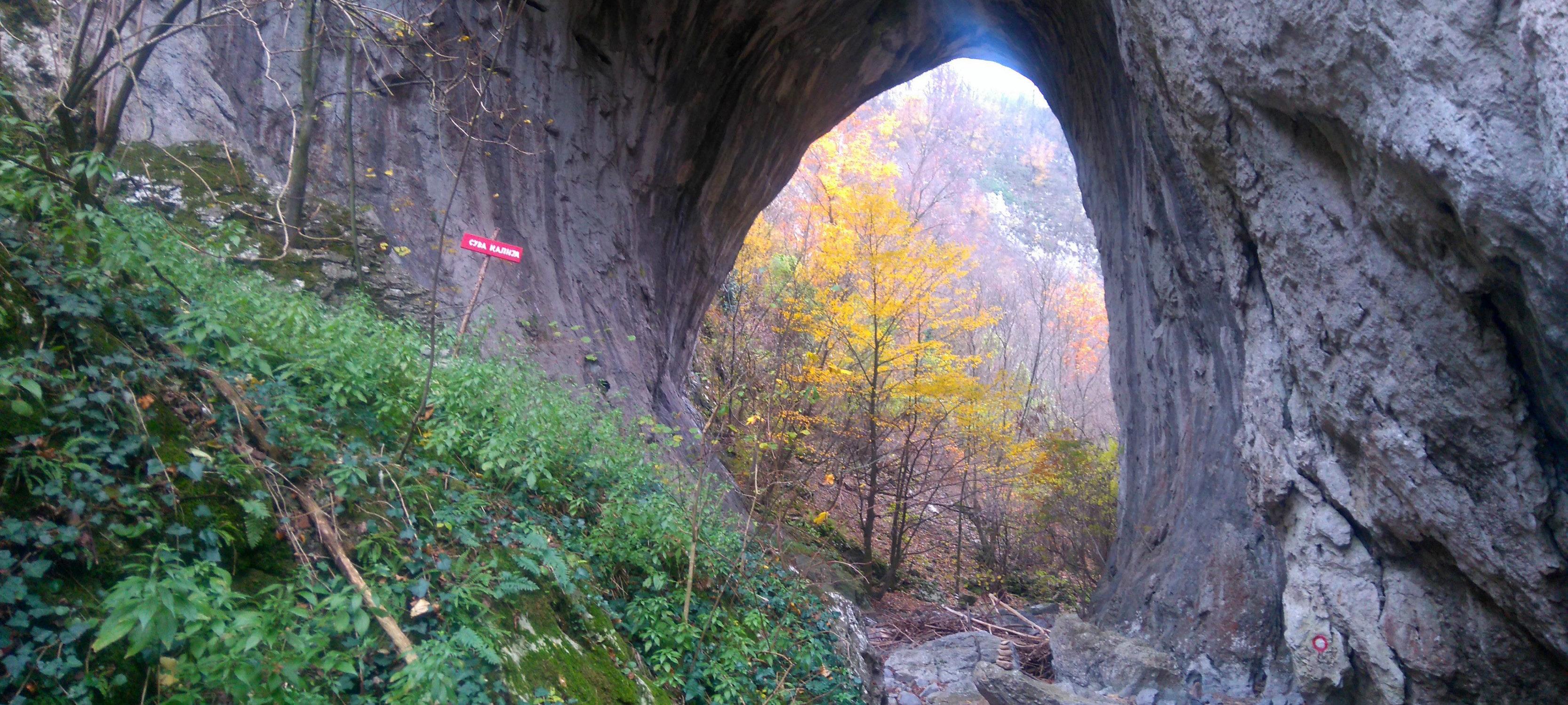 Река Вратна и ее уникальные каменные мосты