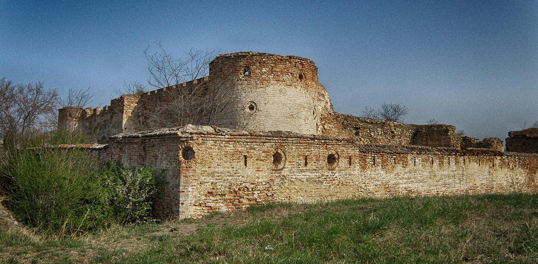 Крепость в Кладово, или Фетислам