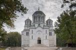 Церковь святого Георгия Победоносца (Опленац). Топола